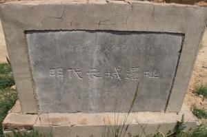 20120709 (34)
